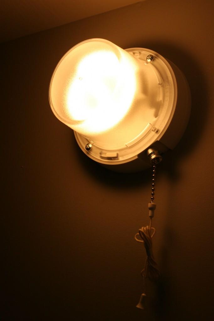 Closet light!